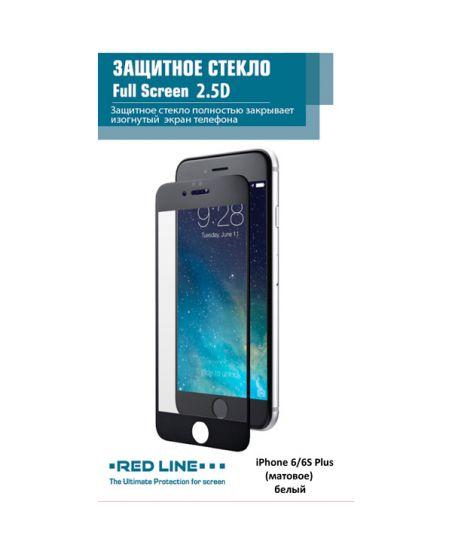 Защитное стекло для iPhone Red Line для 6/6s Plus матовое, белый